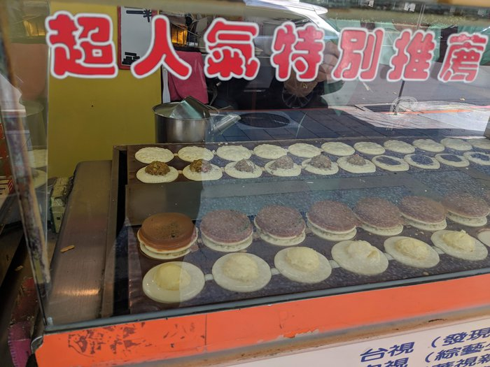Street-vendor crystal pancakes. Click for full-size image.