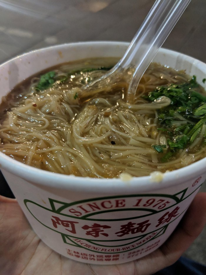 A cup of flour noodles. Click for full-size image.