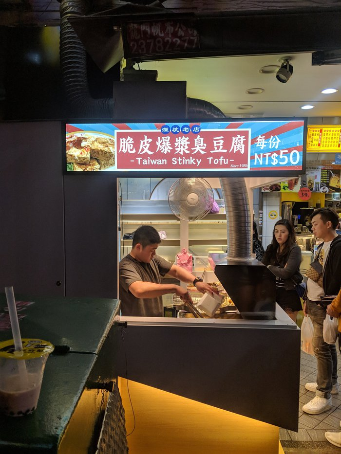 Stinky tofu vendor. Click for full-size image.