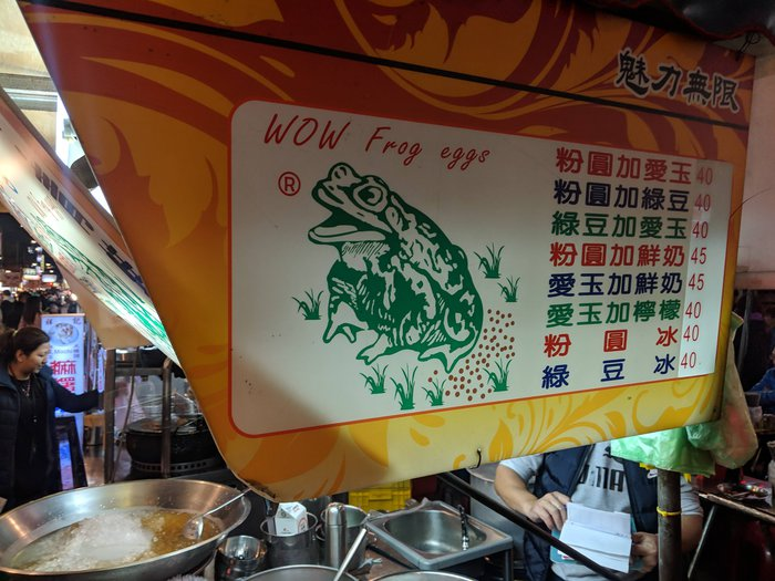 A sign with a happy-looking frog that says 'WOW! Frog eggs!' Click for full-size image.