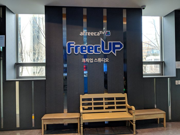 The sign for the FreecUp studio, hosting the GSL. Click for full-size image.