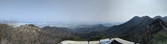 A panorama photo overlooking Seoul. Click for full-size image.